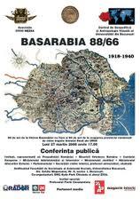 Civic Media Basarabia 88 66